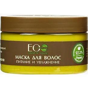 Маска для волос Ecological Organic Laboratorie Увлажняющая