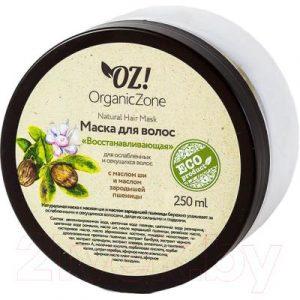 Маска для волос Organic Zone Восстанавливающая для ослабленных и секущихся волос