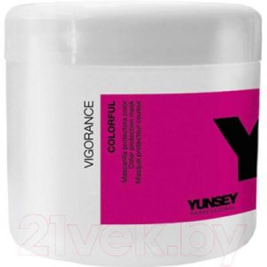 Маска для волос Yunsey Professional Vigorance Colorful Color Protection Mask