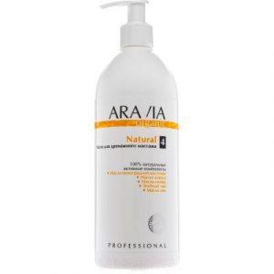 Масло косметическое Aravia Organic Natural для дренажного массажа
