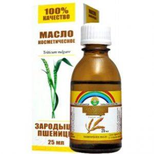 Масло косметическое Радуга ароматов Зародыши пшеницы