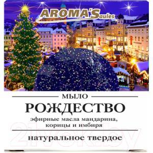 Мыло твердое Saules Sapnis Натуральное Рождество