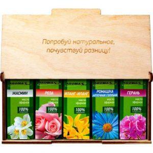 Набор эфирных масел Saules Sapnis Premium