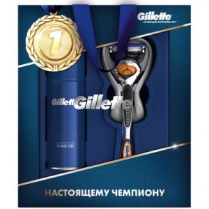 Набор косметики для бритья Gillette Fusion ProGlide Flexball станок+1кассета+гель для бритья 75мл