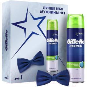 Набор косметики для бритья Gillette Sensitive Skin гель для бритья с алоэ 200мл+галстук-бабочка