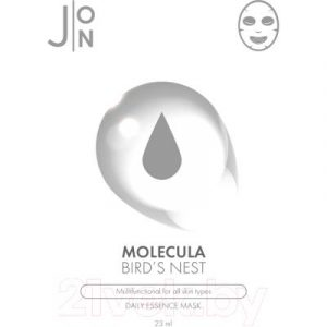 Набор масок для лица J:ON Molecula Bird's Nest Daily Essence Mask тканевые