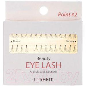 Накладные ресницы пучковые The Saem Beauty Eye Lash Point 02