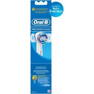 Насадки для зубной щетки Braun Oral-B Precision Clean EB20