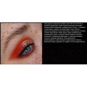 Палетка теней для век Catrice The Coral Nude Collection Eyeshadow Palette тон 010 9 в 1