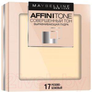 Пудра компактная Maybelline New York Affinitone Совершенный тон 17