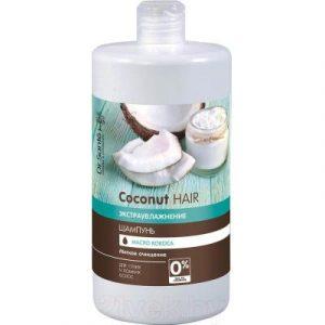Шампунь для волос Dr. Sante Coconut Hair