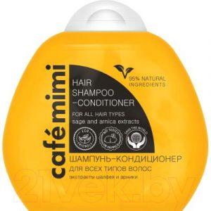 Шампунь-кондиционер для волос Le Cafe de Beaute Для всех типов волос