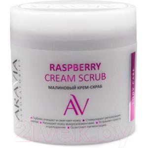Скраб для тела Aravia Laboratories Raspberry Cream Scrub