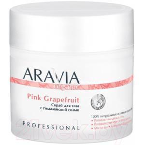 Скраб для тела Aravia Organic Pink Grapefruit с гималайской солью