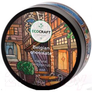 Скраб для тела EcoCraft Бельгийский шоколад