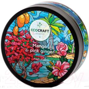 Скраб для тела EcoCraft Манго и розовый имбирь