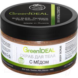 Скраб для тела GreenIdeal Натуральный c медом