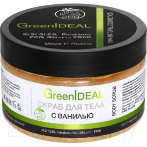 Скраб для тела GreenIdeal Натуральный c ванилью