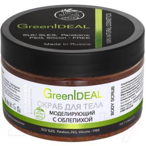 Скраб для тела GreenIdeal Натуральный моделирующий с облепихой