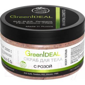 Скраб для тела GreenIdeal Натуральный с розой