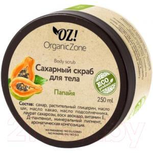 Скраб для тела Organic Zone Папайя сахарный