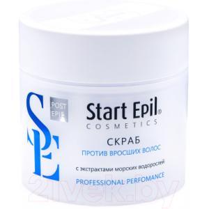 Скраб для тела Start Epil Против вросших волос с экстрактами морских водорослей
