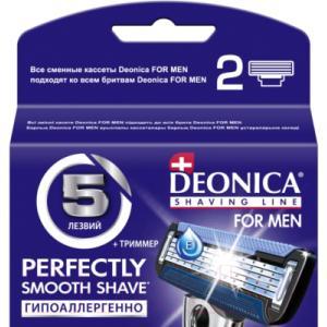 Сменные кассеты Deonica For Men 5 лезвий