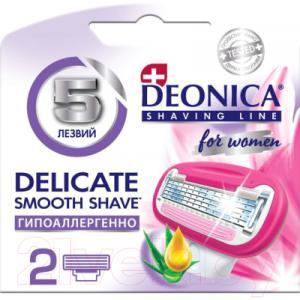 Сменные кассеты Deonica For Women 5 лезвий