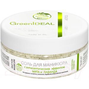 Соль для ванны GreenIdeal с антисептическим эффектом Мята и Лаванда