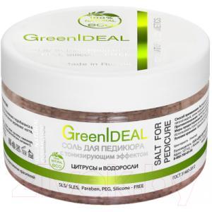 Соль для ванны GreenIdeal С тонизирующим эффектом Цитрусы и Водоросли