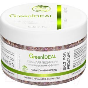 Соль для ванны GreenIdeal С успокаивающим эффектом Лаванда и Виноград