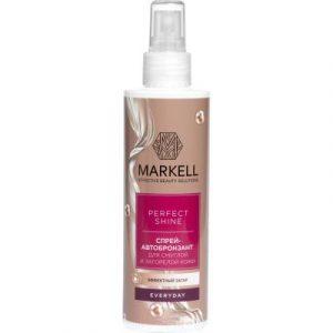 Спрей-автозагар Markell Perfect Shine для смуглой и загорелой кожи