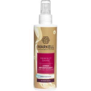 Спрей-автозагар Markell Perfect Shine для светлой кожи