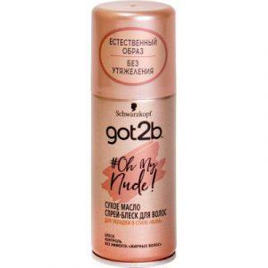 Спрей для укладки волос Got2b Oh My Nude!