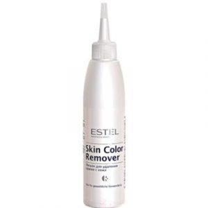 Средство для удаления краски с кожи головы Estel Skin Color Remover