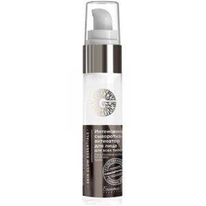 Сыворотка для лица Белита-М Galactomyces Skin Glow Essentials активатор