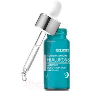 Сыворотка для лица BelKosmex Hialurons активное восстановление упругости кожи ночная