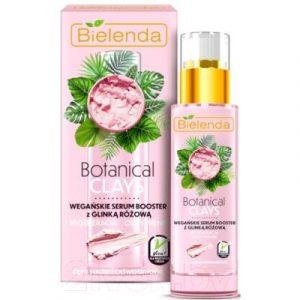 Сыворотка для лица Bielenda Botanical Clays веганская с розовой глиной