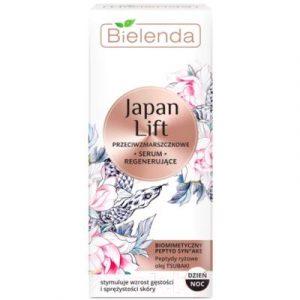 Сыворотка для лица Bielenda Japan Lift восстанавливающая против морщин день/ночь