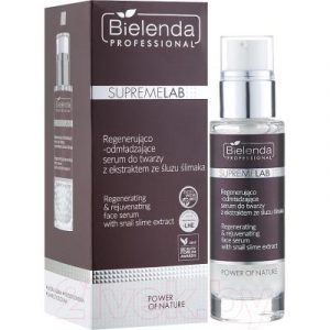 Сыворотка для лица Bielenda Professional Supremelab Power Of Nature с экстр муцина улитки