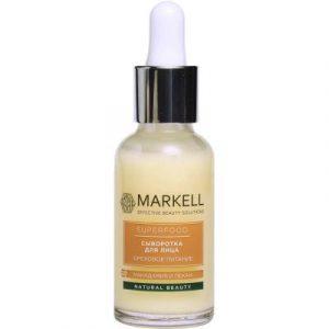 Сыворотка для лица Markell Superfood ореховое питание