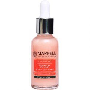 Сыворотка для лица Markell Superfood ягодное увлажнение