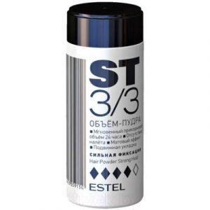 Текстурирующая пудра для волос Estel ST3/3 объем сильная фиксация