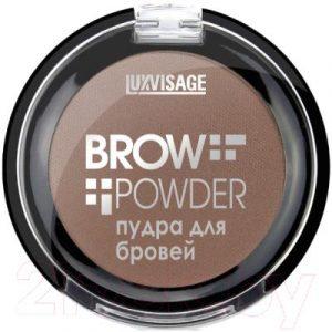 Тени для бровей LuxVisage Brow Powder тон 2