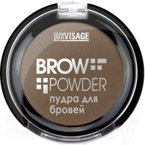Тени для бровей LuxVisage Brow Powder тон 3