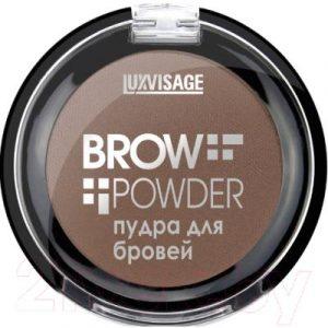 Тени для бровей LuxVisage Brow Powder тон 4