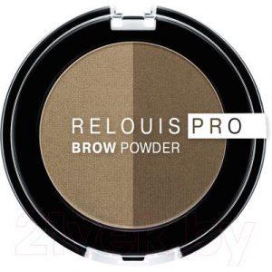 Тени для бровей Relouis Pro Brow Powder тон 01