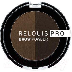 Тени для бровей Relouis Pro Brow Powder тон 03