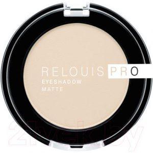 Тени для век Relouis Pro EyeShadow Matte тон 11 Ivory