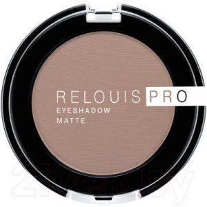 Тени для век Relouis Pro EyeShadow Matte тон 12 Warm Taupe